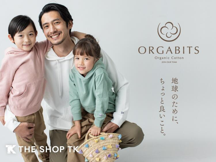 ORGABITS -Organic Cotton | THE SHOP TK(ザ ショップ ティーケー)
