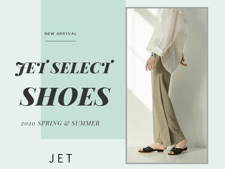 JET SELECT SHOES | JET (ジェット)