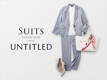 SUITS COLLECTION | UNTITLED(アンタイトル)