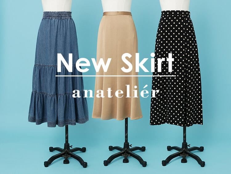 NEW SKIRT | anatelier (アナトリエ)