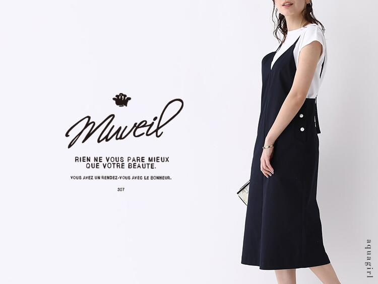 MUVEIL 2020 SPRING COLLECTION | aquagirl(アクアガール)