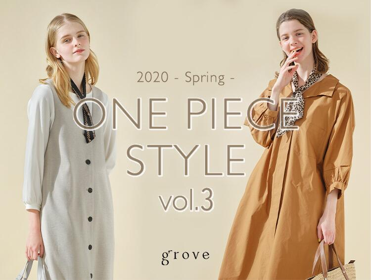 2020-spring- ONE PIECE STYLE | grove(グローブ)