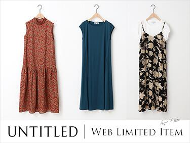 WEB LIMITED ITEM | UNTITLED(アンタイトル)