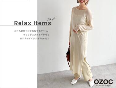 【Pick up】Relax Items | OZOC(オゾック)