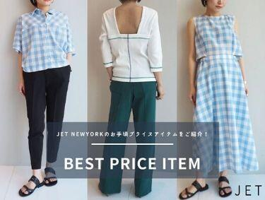 BEST PRICE ITEM | JET (ジェット)