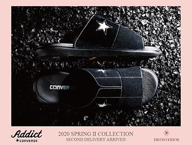 CONVERSE ADDICT 2020 SPRING II COLLECTION 第2弾 | DRESSTERIOR(ドレステリア)