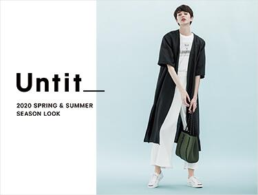 Untit_ SEASON LOOK | UNTITLED(アンタイトル)
