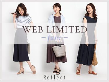 WEB LIMITED COLOR -June- | Reflect(リフレクト)