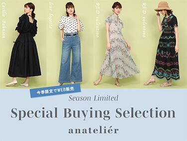 SPECIAL BUYING SELECTION | anatelier (アナトリエ)