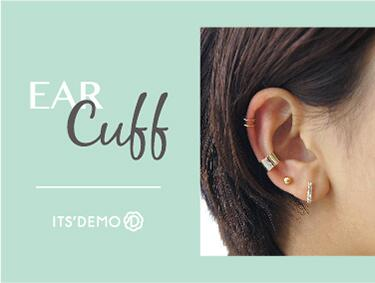 ~Earcuff~ | ITS' DEMO(イッツデモ)