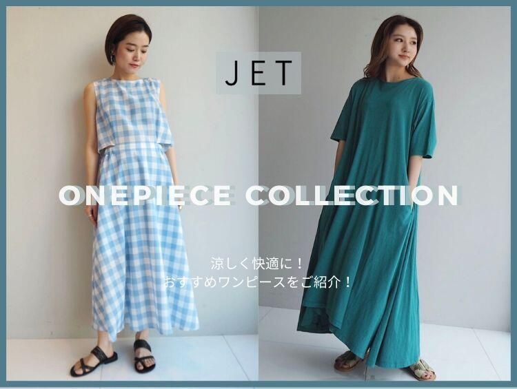 ONEPIECE COLLECTION | JET (ジェット)