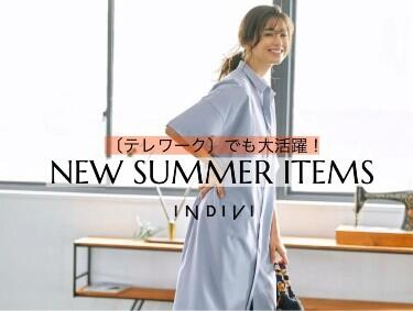 NEW SUMMER ITEMS -RUNA-