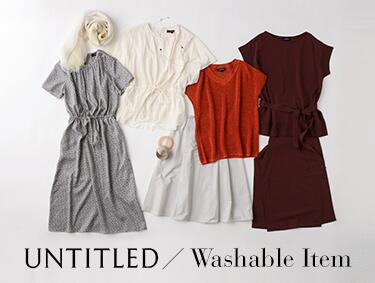 Washable Item | UNTITLED(アンタイトル)