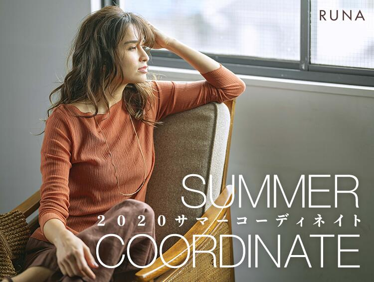 SUMMER COORDINATE -RUNA-