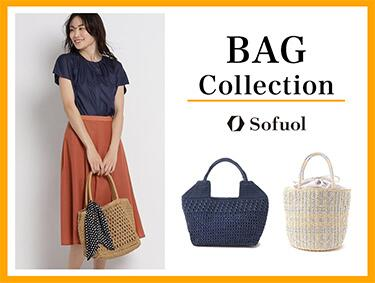 BAG Collection | Sofuol(ソフール)