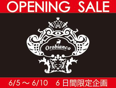 OPENING SALE | Orobianco(オロビアンコ)