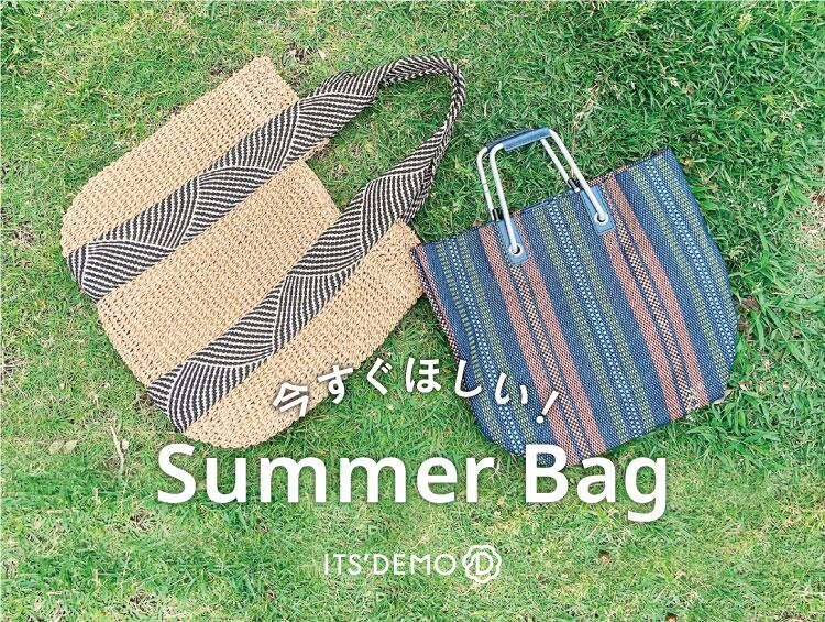 ★Summer Bag★ | ITS' DEMO(イッツデモ)