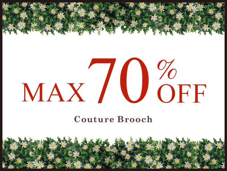 PRICE DOWN!MAX70%OFF! | Couture brooch(クチュールブローチ)
