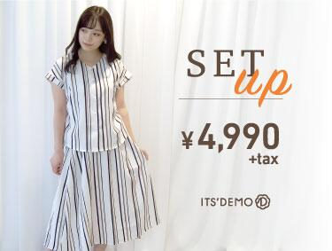 Set upで¥4990!! | ITS' DEMO(イッツデモ)