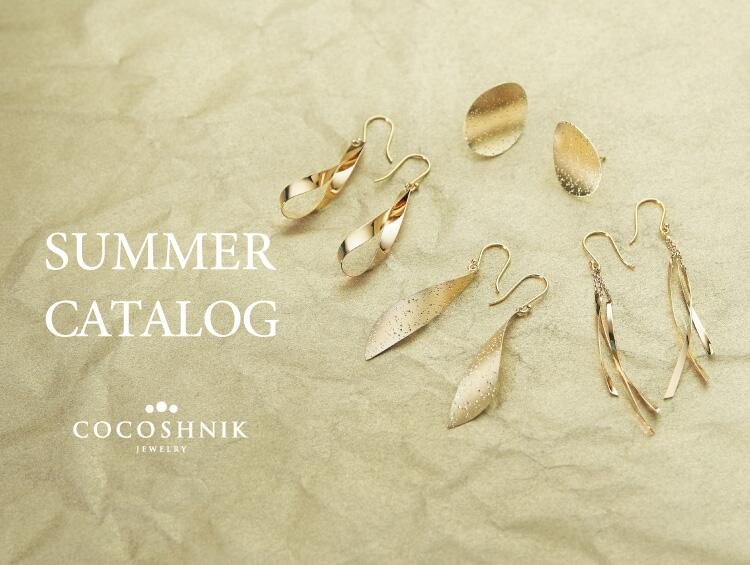 2020 SUMMER CATALOG | COCOSHNIK(ココシュニック)