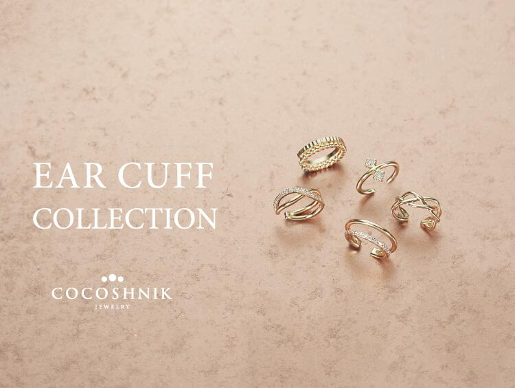 EAR CUFF COLLECTION | COCOSHNIK(ココシュニック)