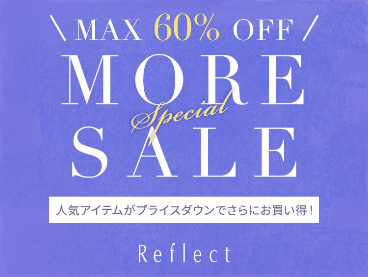 MORE SALE! | Reflect(リフレクト)