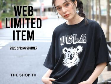 WEB LIMITED ITEM | THE SHOP TK(ザ ショップ ティーケー)