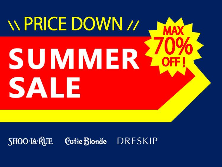 【PRICE DOWN】2020 SUMMER SALE | SHOO・LA・RUE(シューラルー)