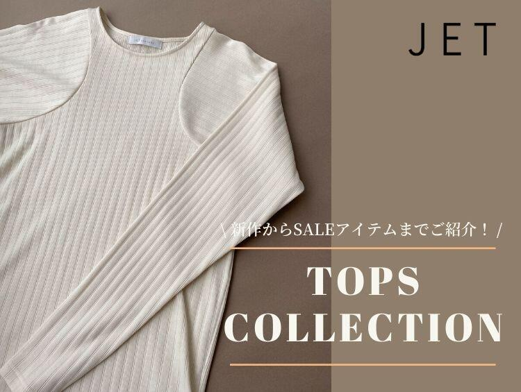 TOPS COLLECTION | JET (ジェット)