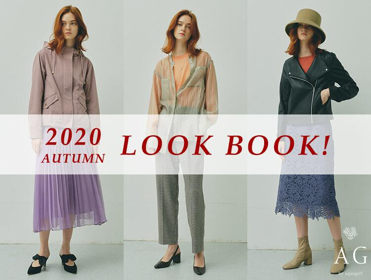 2020 AUTUMN LOOK BOOK! | AG by aquagirl(エージー バイ アクアガール)
