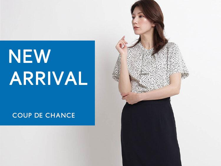 NEW ARRIVAL♪ | COUP DE CHANCE (クード シャンス)