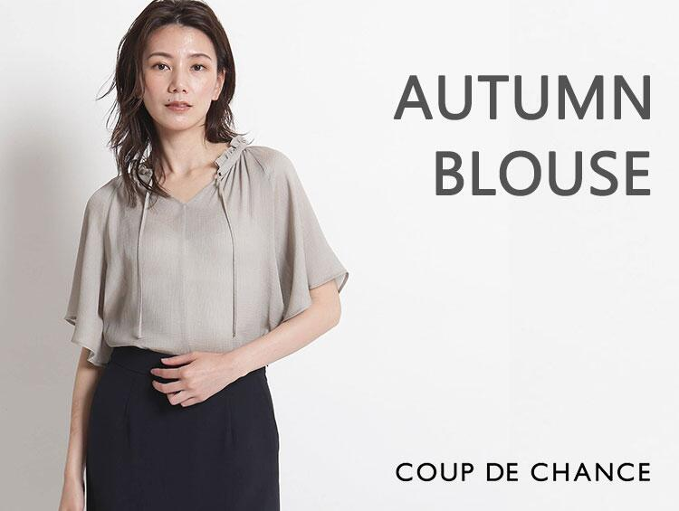 AUTUMN BLOUSE | COUP DE CHANCE(クードシャンス)