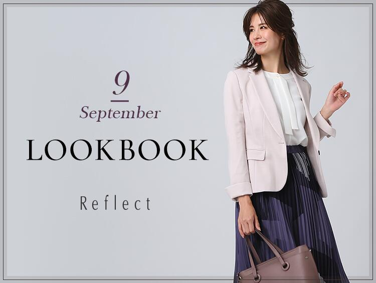 LOOKBOOK -September- | Reflect(リフレクト)