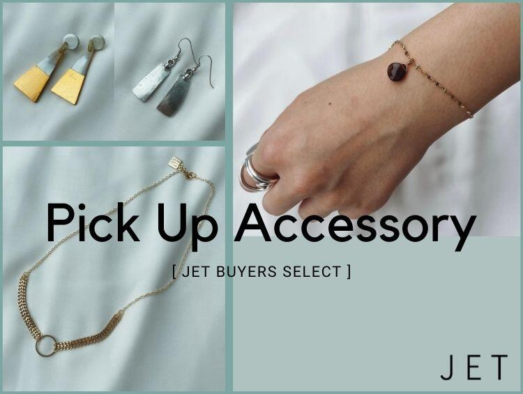 Pick Up Accessory | JET(ジェット)