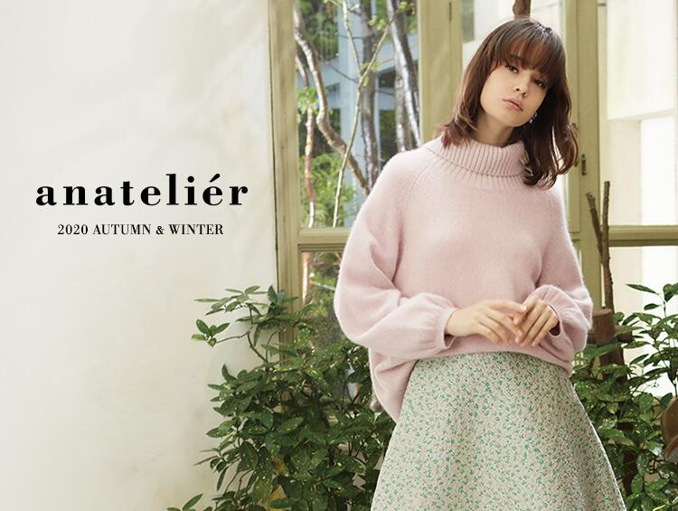2020 Autumn&Winter Collection | anatelier (アナトリエ)