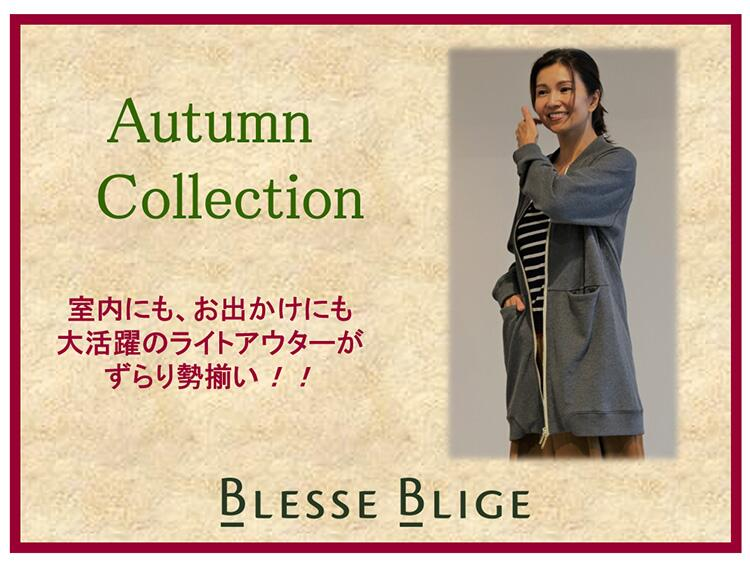 AUTUMN COLLECTION | BLESSE BLIGE(ブレスブリージュ)