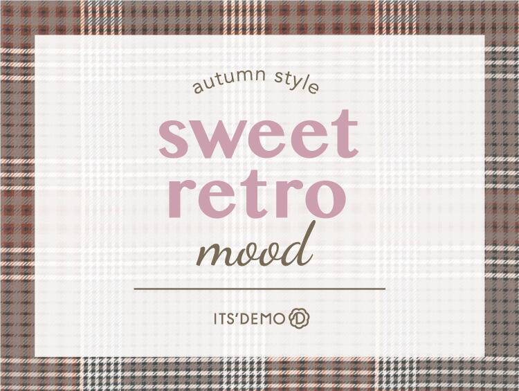 Autumn style ~sweet retro mood~ | ITS' DEMO(イッツデモ)