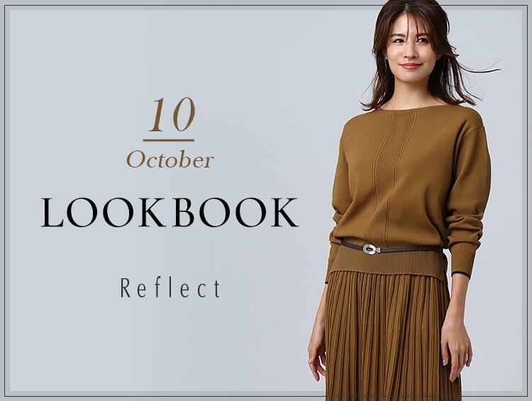 LOOKBOOK -October- | Reflect(リフレクト)