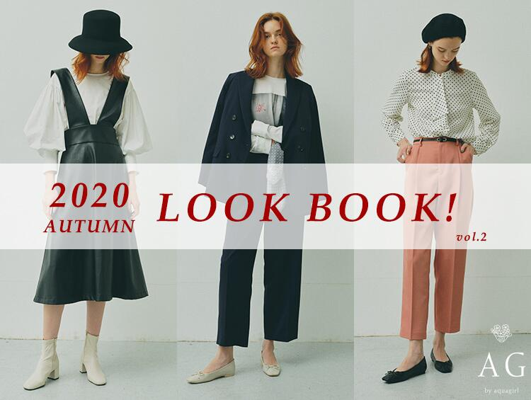 2020 AUTUMN LOOK BOOK vol.2 | AG by aquagirl(エージー バイ アクアガール)