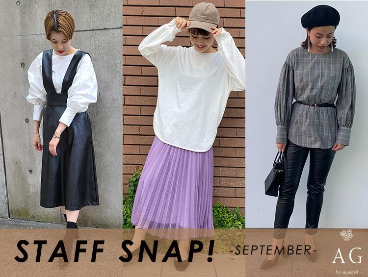 STAFF SNAP! -SEPTEMBER- | AG by aquagirl(エージー バイ アクアガール)