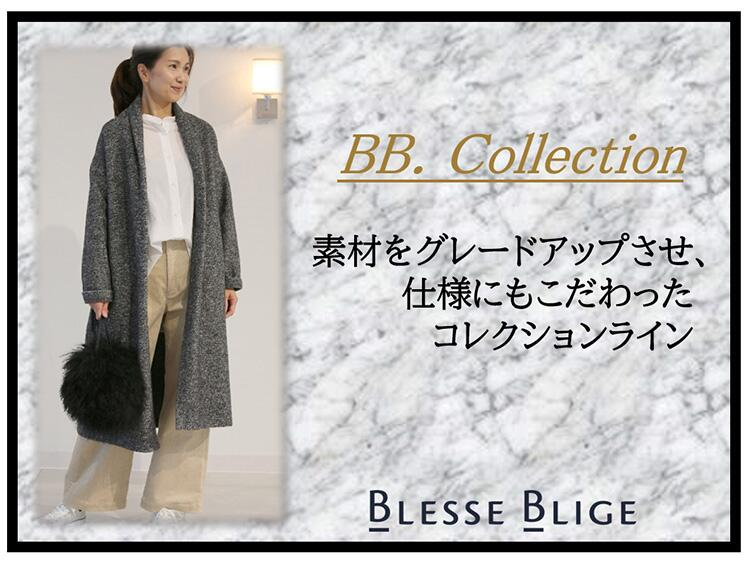 BB.Collection | BLESSE BLIGE(ブレスブリージュ)