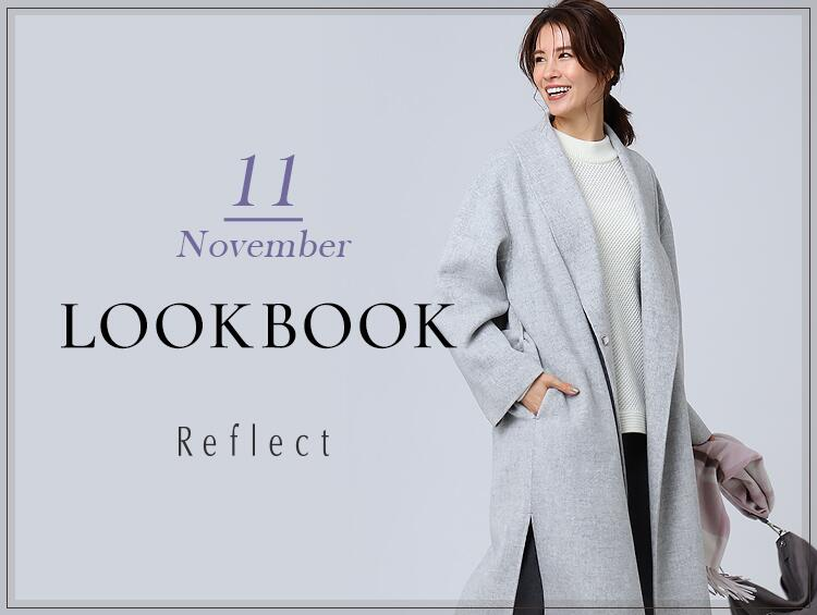 LOOKBOOK -November- | Reflect(リフレクト)