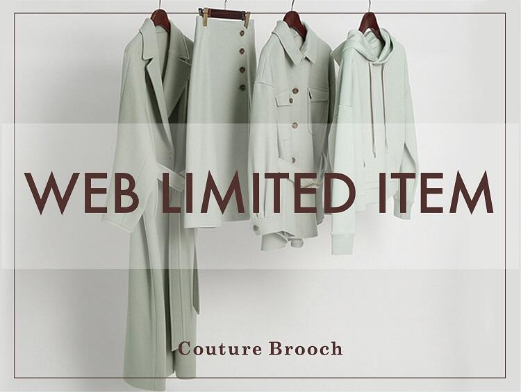 WEB限定アイテム特集 | Couture brooch(クチュールブローチ)