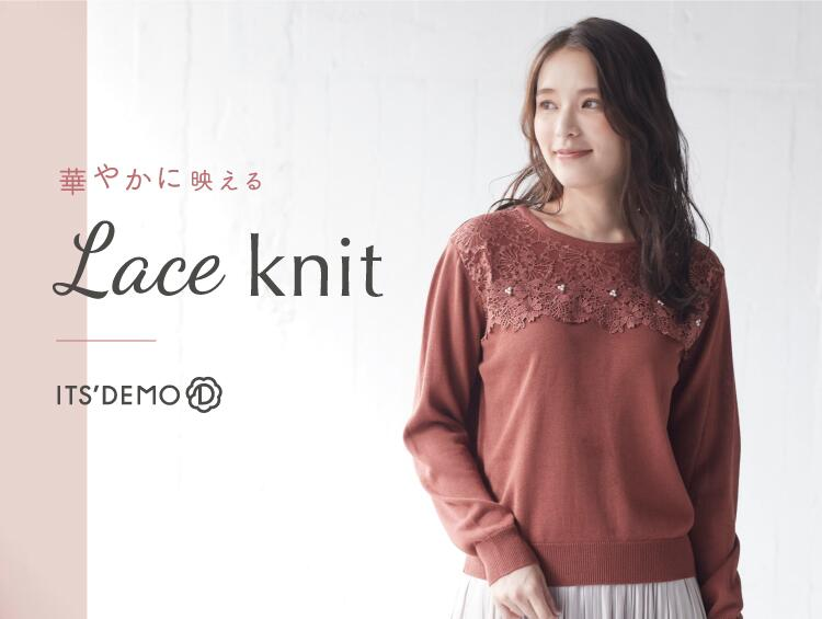 ~Lace knit~ | ITS' DEMO(イッツデモ)
