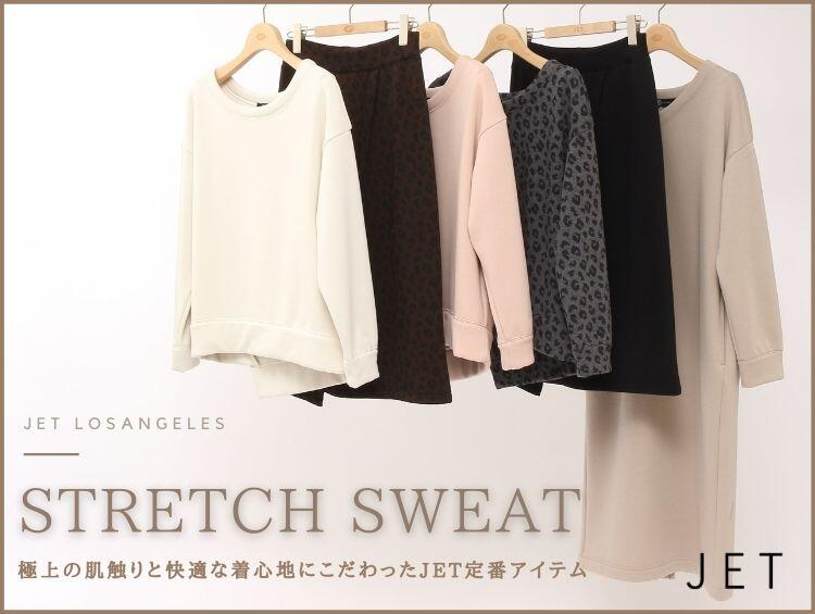 STRETCH SWEAT | JET(ジェット)