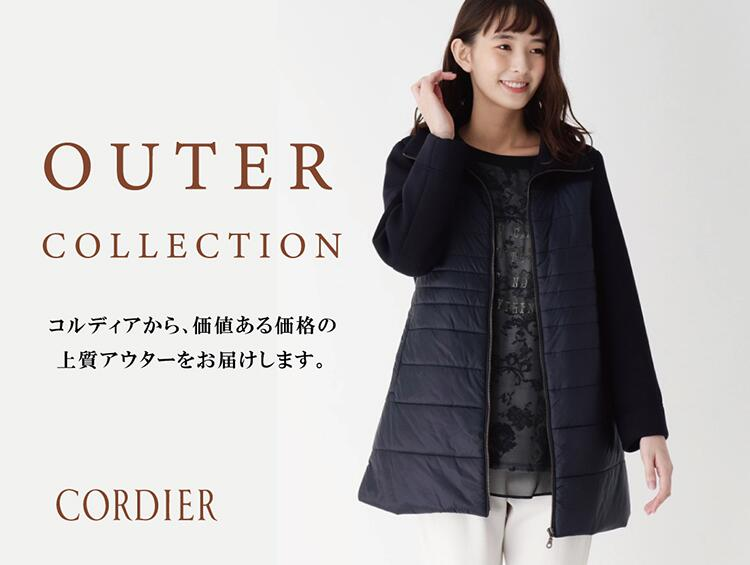 Outer Collection | CORDIER (コルディア)