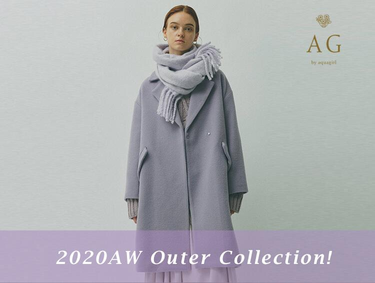 【2020 Autumn & Winter OUTER COLLECTION】 | AG by aquagirl(エージー バイ アクアガール)
