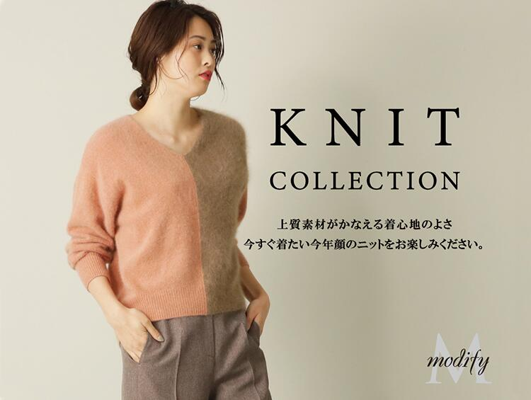 KNIT COLLECTION | Modify(モディファイ)