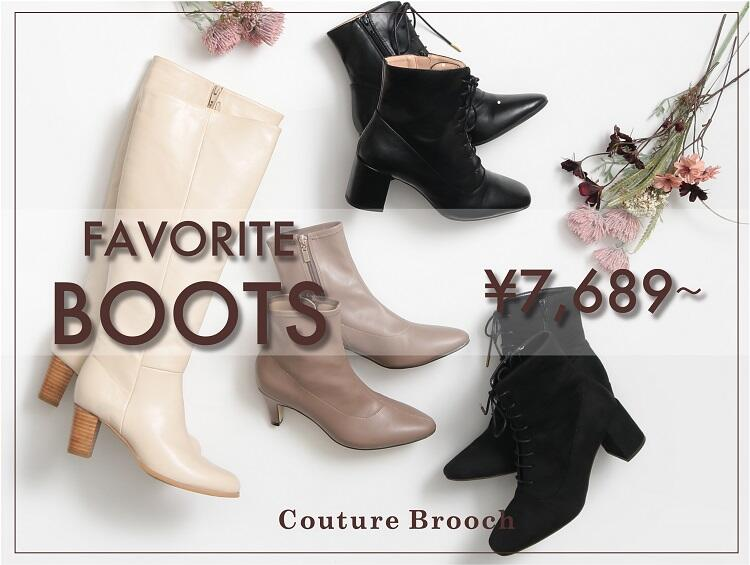 MY FAVORITE BOOTS | Couture brooch(クチュールブローチ)