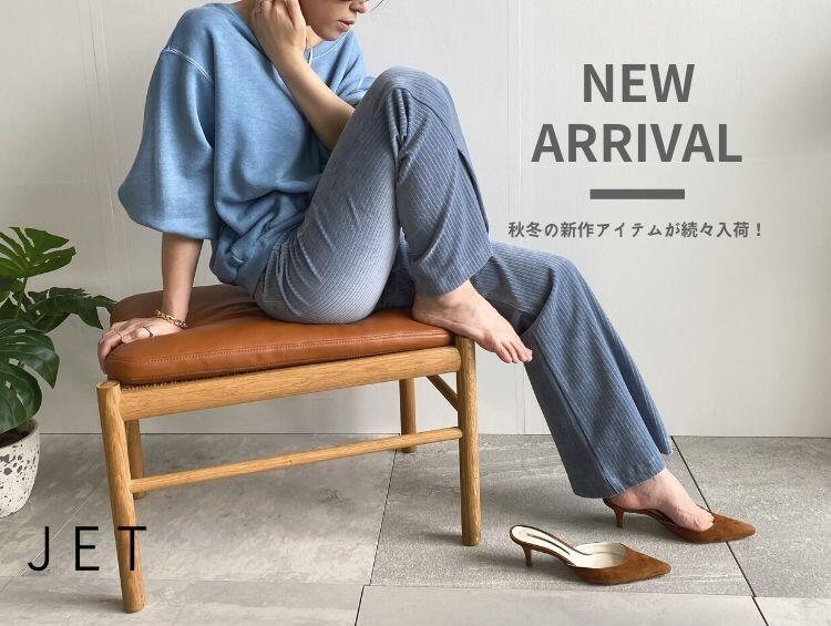 NEW ARRIVAL☆ | JET(ジェット)